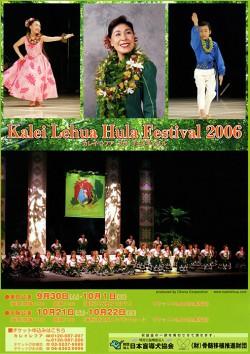 kaleilehua2006